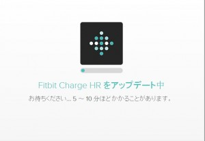 Fitbit charge HRのアップデート