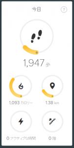 円形グラフのタイル