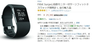 Amazon.co.jpから