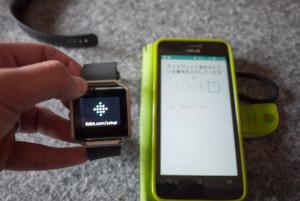 Fitbit Blazeの接続確認