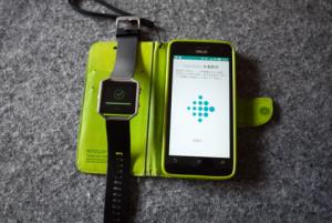 Fitbit Blazeのアップデート完了