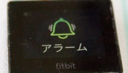 Fitbitの睡眠ステージがトラッキング出来ない時は