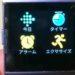 Fitbit ionicアプリをチェック!今後の追加に期待します